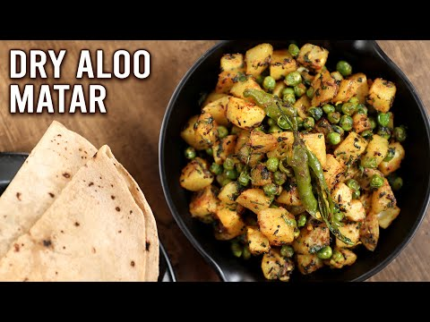 Dry Aloo Matar | Restaurant Style Aloo Mutter Recipe | Potato Peas Curry | Winter Recipe | Ruchi
