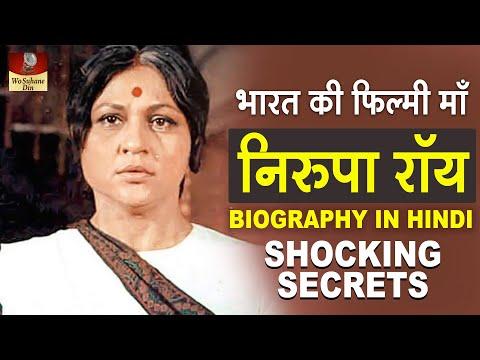 Actress Nirupa Roy Biography In Hindi - निरूपा रॉय जीवनी परिचय Top Unknown Facts - Filmy Mother HD