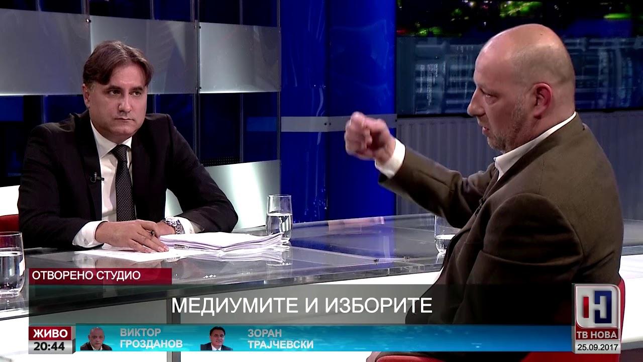 Медиумите и изборите