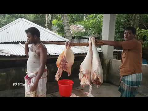 Amazing Beef Market/ Muslim Bazar/ Cow Meat Processing Village Expert Butcher from Bangladesh