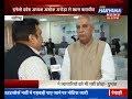 इनेलो प्रदेश कार्यकारिणी की बैठक पर बोले अशोक अरोड़ा
