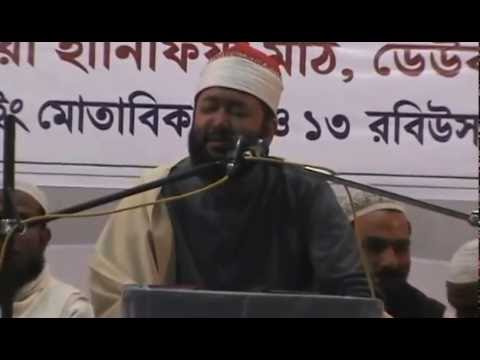 WORLD BEST QIRAT BY QARI AHMAD BIN YUSUF AL AZHARI P-3 IN DEWBARI DARUL QIRAT ASSAM INDIA 30 9 2016