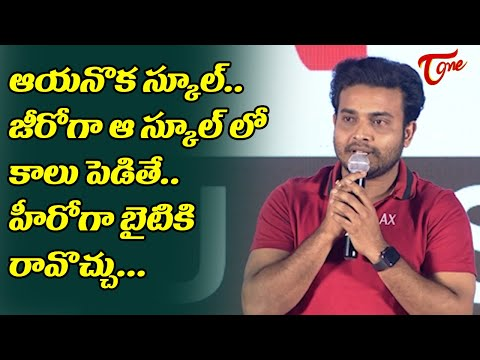 Getup Srinu Nice Speech at Zombie Reddy Pre Release Event | Prasanth Varma | TeluguOne Cinema