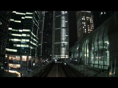 「[夜景]夜のゆりかもめ。東京は大都市だ。」のイメージ