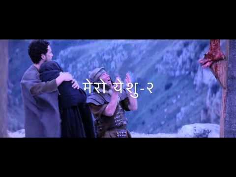 Video New Nepali Worship Song 2015   Pabitra Yeshu   Vocal By Ganesh Senchuri download in MP3, 3GP, MP4, WEBM, AVI, FLV January 2017