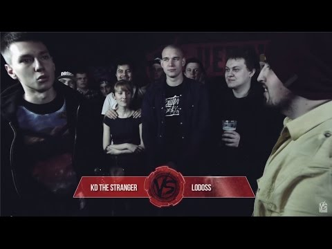 Versus Battle «Fresh Blood», Раунд 5: KD The Stranger vs Lodoss (2015)