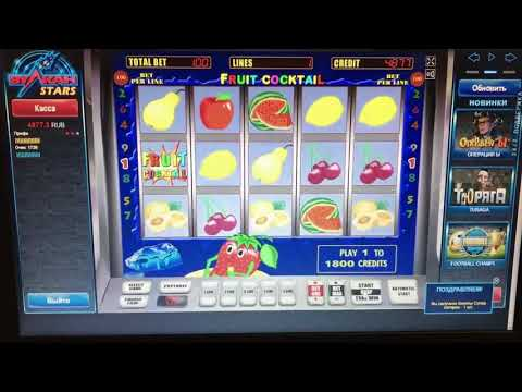 Игровые автоматы онлайн играть бесплатно без регистрации и адмиралы