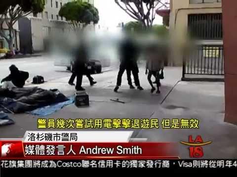 [洛市警察擊斃遊民] 洛城18台晚間新聞03022015
