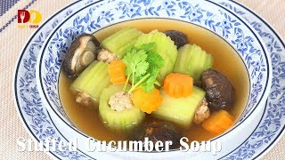 Stuffed Cucumber Soup  Thai Food  Gang Jeud Tangkwa Yutt Sai  แกงจืดแตงกวายัดไส้หมูสับ 2-3 serve 1. Cucumber 5 2. Ground...