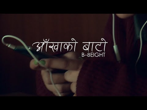 Video B-8EIGHT - AAKHAKO BATO (Official M/V) HD download in MP3, 3GP, MP4, WEBM, AVI, FLV January 2017