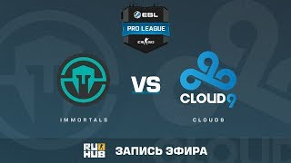 Immortals vs Cloud9 - ESL Pro League S6 NA - de_train [ceh9, MintGod]