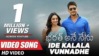 Video Ide Kalala Vunnadhe Full Video Song - Bharat Ane Nenu Video Songs | Mahesh Babu, Kiara Advani | DSP MP3, 3GP, MP4, WEBM, AVI, FLV Juli 2018