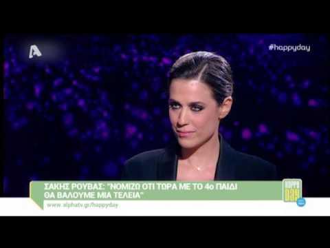 Video - Ο Σάκης Ρουβάς μας έλυσε την απορία: Αυτός είναι ο λόγος που τα ονόματα των παιδιών του ξεκινάνε από Α