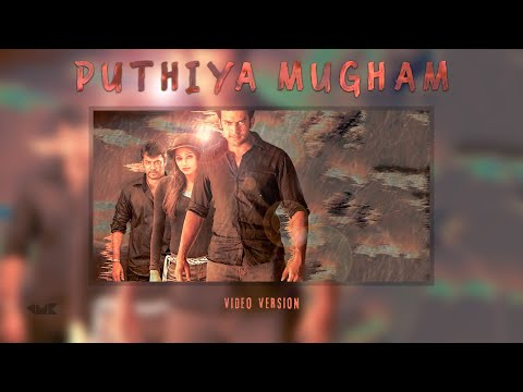 Video Puthiya Mugham - Kaane Kaane (VMK Edit) download in MP3, 3GP, MP4, WEBM, AVI, FLV January 2017