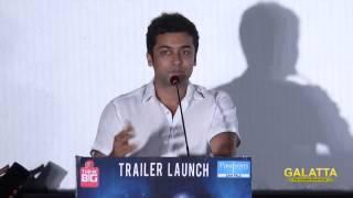 Actor Surya Says he Salutes Shutter movie Director Joy Mathew