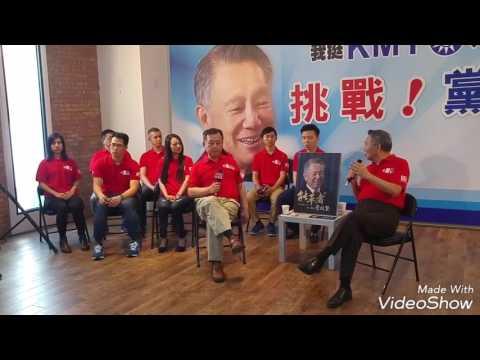 詹啟賢:防換柱重演 國民黨主席應選總統