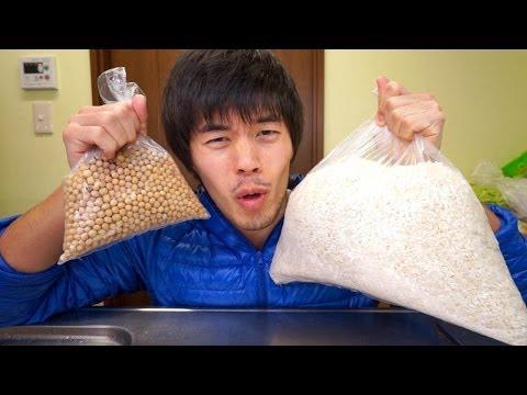 日本一高い手作り味噌作りセットで味噌をつくってみた   How to make Miso