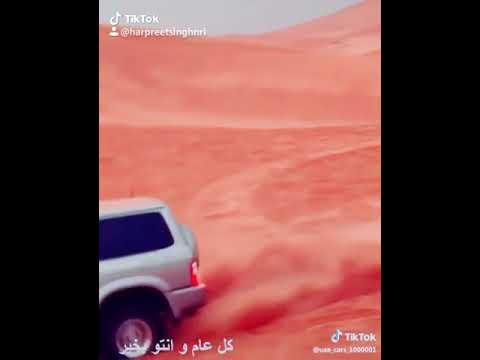 Gedi Route   Nawab   Shehnaaz Gill   Mista Baaz   Mandeep Mavi   Latest Punjabi Songs 2019