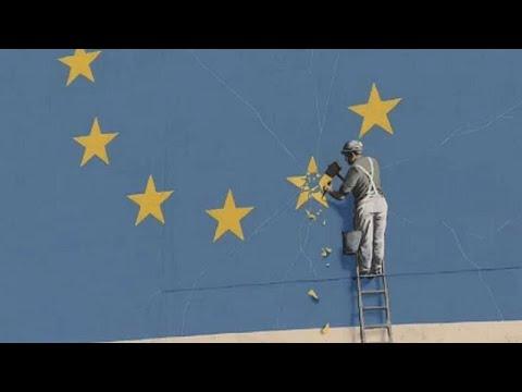 Κομισιόν: εργαζόμαστε για συμφωνία στο Brexit