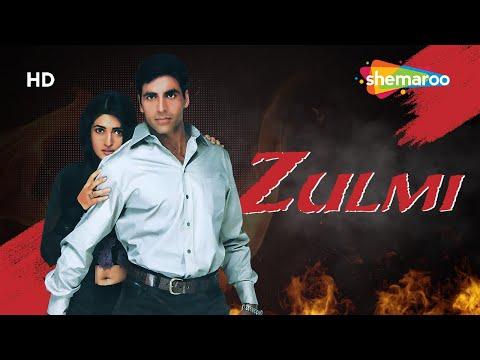 Zulmi (HD) Akshay Kumar | Twinkle Khanna | Bollywood Hindi Full Action Movie  (With Eng Subtitles)