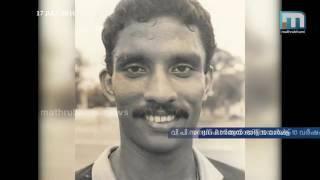 Video വി.പി സത്യനില്ലാത്ത പത്തു വര്ഷം A tribute to VP Sathyan MP3, 3GP, MP4, WEBM, AVI, FLV Maret 2019