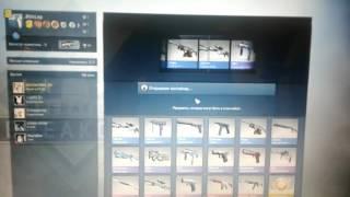 Trolling by Valve (Trolled by Valve) StatTrak AK-47 Jaguar