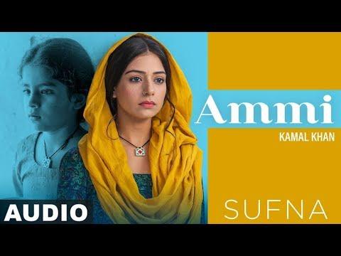 Ammi (Full Audio)   Kamal Khan   B Praak   Jaani   Sufna   Latest Punjabi Songs 2020