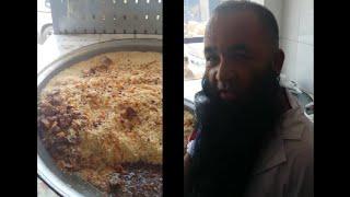 Download Lagu Afghan Food - Mazar e Sharif  - پلو پزی و رستورانت کاکاشير Mp3
