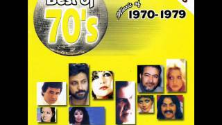 Best Of 70's Persian Music - Simin Ghanem |بهترین های دهه ۷۰