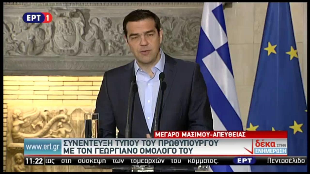 Κοινή συνέντευξη Τύπου του πρωθυπουργού με το Γεωργιανό ομόλογό του