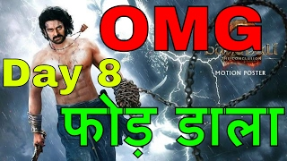 Baahubali 2: The Conclusion Box office collection report Day 8 : Hindi Version. worldwide coming soon. Link - http://boxcybersite.blogspot.in/2017/05/your-di...