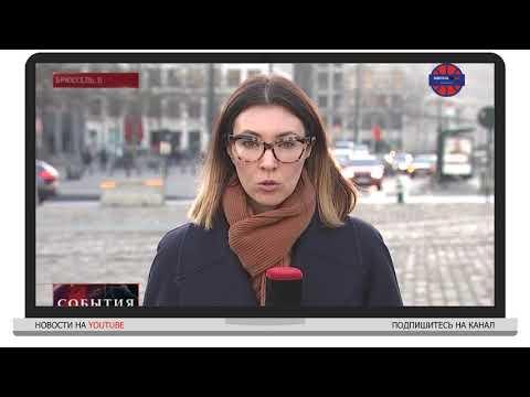 Россия обсуждает с Украиной транзит газа в Европу