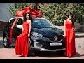 Երևանում խաղարկվել է առաջին Renault KAPTUR ավտոմեքենան