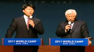 An Excerpt From Pastor Park's 2011 IYF World Camp Spiritual Development Session