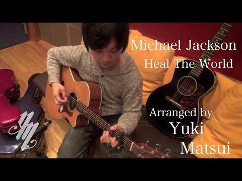 Michael Jackson – Heal The World (acoustic guitar solo ) /Yuki Matsui