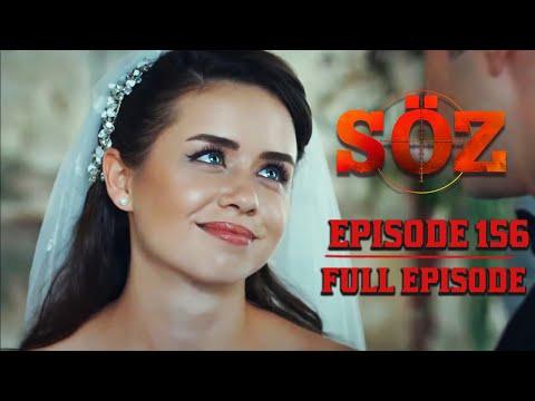 The Oath   Episode 156 (English Subtitles)
