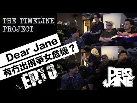 Dear Jane - The Timeline Project EP10