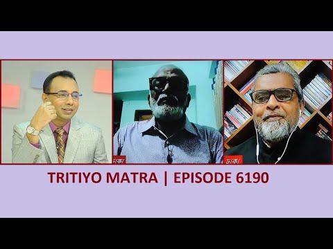 Tritiyo Matra Episode 6190