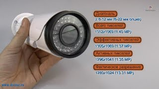 Видео. Видеообзор видеокамеры DT-CA1010BVF-I4 с разрешением 1000Твл