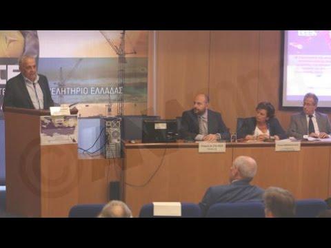 Αναπτυξιακή ημερίδα του ΤΕΕ για τη συνεργασία Ελλάδας – Κύπρου – Ισραήλ