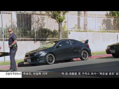 LA시 혐오범죄 3년연속 증가 4.04.17 KBS America News