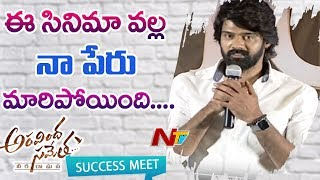 Naveen Chandra Speech in Aravinda Sametha Success Meet | Jr NTR | Pooja Hegde