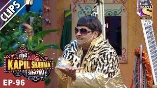 Doodhwala, The Disco Dancer meets Bappi Da  - The Kapil Sharma Show - 9th Apr, 2017