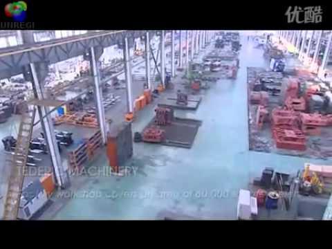 Tederic IMM Factory 2010