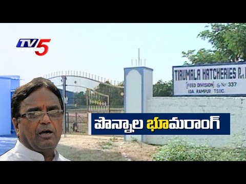 Ponnala Lakshmaiah accused in Assigned Land Scam | Countdown for Ponnala Arrest