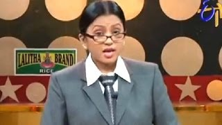 Star Mahila - 4th January 2014 Youtube HD Video Online