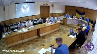 Відкрите засідання НКРЕКП 10-08-2017