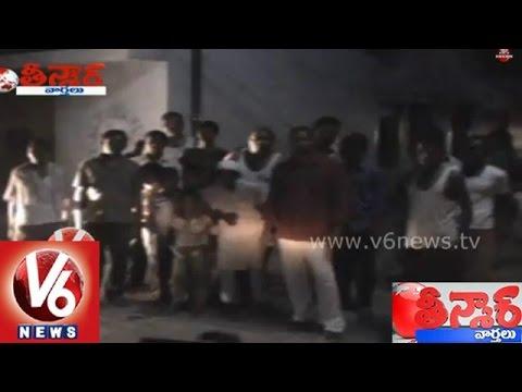 Rumors on earthquake fake message through mobile  Teenmaar News