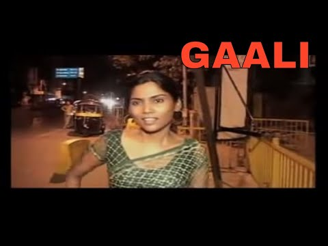 GAALI – EVERY MAN MUST WATCH THIS WOMAN !!! (+Eng Sub)