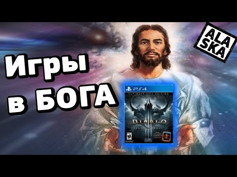 Лучшие симуляторы бога